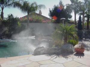 Система туманоохлаждения